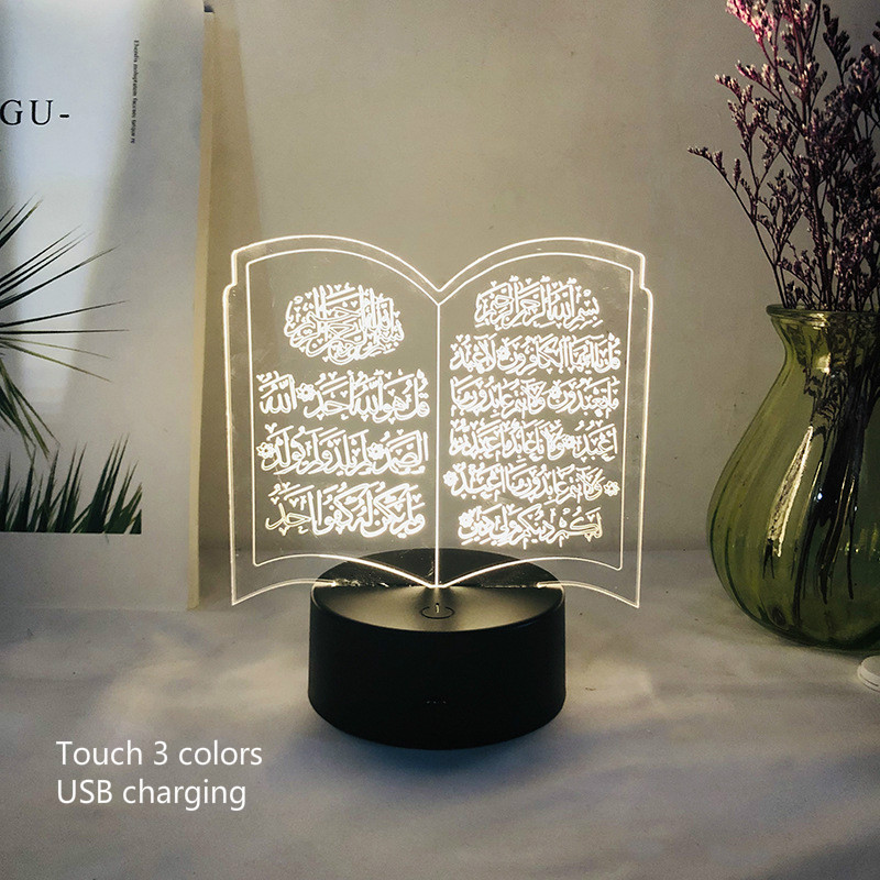 2020 New Ramadan Decoration Night Lamp Multi-pattern Eid Al-Adha Night Light Muslim Festival Home Decoration