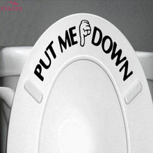 Toilet Decal Wall-Sticker Rest-Room Funny Home-Decor Art-Design Ministry Put Down DIY