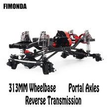 FIMONDA Новый 313 мм 12,3