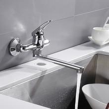 Grifo de cocina montado en la pared grifo de lavabo de una manija giratorio de cobre alargado mezclador de agua fría y caliente grifo de piscina grifo de fregadero