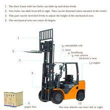 Kdw 1/20 modelo de carro empilhadeira caminhão liga modelo de caminhão forquilha veículo modelo de engenharia carro metal forquilha brinquedo presente menino coleção