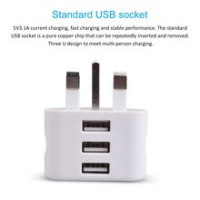 Universal 1/2/3-Port USB UK Plug 3 Pin Wall Charger Adapter with 1/2/3 USB Ports Travel Charger Charging for Phone X Samsung S9 цена в Москве и Питере
