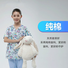Pure cotton hand washing clothes short sleeve female doctor work pet hospital beauty salon brush clothing
