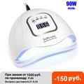 90 Вт SUNX5MAX Сушилка для ногтей 45 шт. светодиодный s светодиодная УФ-лампа для ногтей светодиодный светильник для ногтей для гель-лака двойная м...