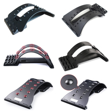 Back Stretcher Massager Neck Waist Pain Relief Magic Support Massage Home Muscle Stimulator Relaxation Fitness Equipment