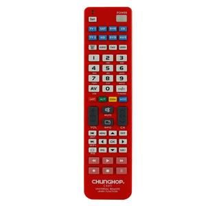 Image 5 - New 8 in 1 Universal Remote Control Controller For TV CBL SAT VCR DVD AMP Chunghop e885