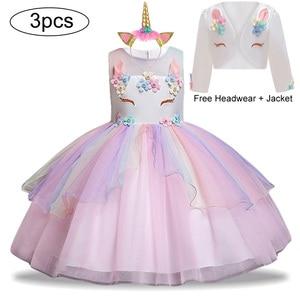 Image 3 - Unicorn parti elbise çocuklar kızlar için elbiseler kostüm kız elbise çocuk kız prenses elbise bebek noel yeni yıl elbise