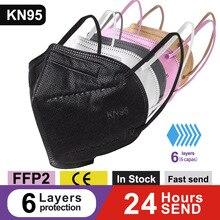 Mouth-Mask KN95-FILTER Ffp2 Ffp2mascarillas Certificada Fpp2 Reusable 100pcs 6-Layers