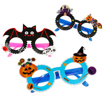 Halloween Glasses Masquerade Creative Party Decoration  Festival Supplies Frame Pumpkin Witch Bat Children G