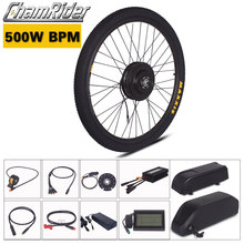 Chamrider 500W BPM electric bike Kit ebike kit Polly Battery 36V 48V 52V 17AH 20AH MXUS Motor LCD3 display Waterpoof Julet plug