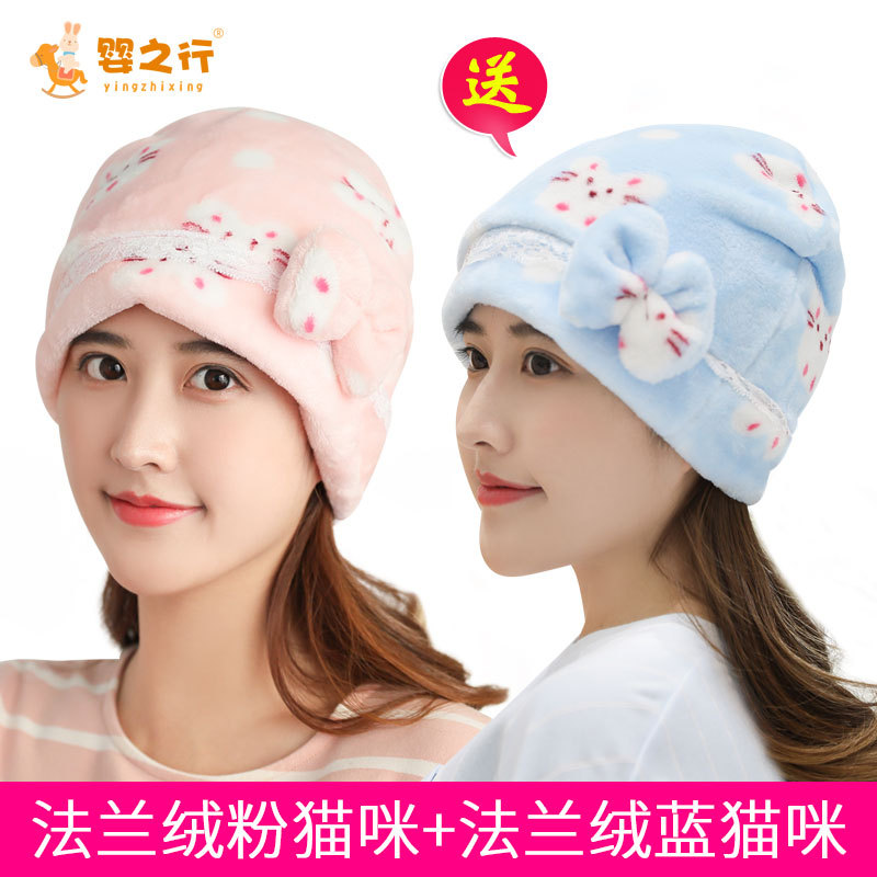 Fashion Autumn & Winter Postpartum Spring Confinement Maternal Hat All Seasons Thick Warming Kerchief Windproof Women's Hair Ban