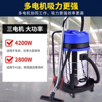 Manufacturers Wholesale Wet Blow Industrial High Power Bucket Vacuum Cleaner Ground Workshop Dust China Mobile Vacuum Cleaner Co