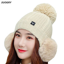 SUOGRY High Quality Beanies winter Knitted Hat Women Skullies Thick Warm Wool Pompons Winter Earflap Cap