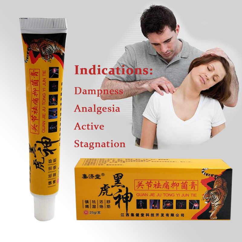 25 グラムタイガーバーム痛みを軽減する筋肉マッサージ鎮痛クリーム適切な関節リウマチ関節痛緩和軟膏