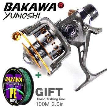 New Double Brake Design Fishing Reel Super Strong Carp Fishing Feeder Spinning Reel Spinning wheel type fishing wheel MG