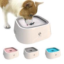 Nova máquina de tigela de água do cão carregado tigela flutuante gato tigela de água distribuidor de alimentador de água lento anti-transbordamento fonte do animal de estimação