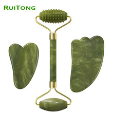 Drop Shipping Face Massage Jade Roller Facial Massager Guasha Board Set 100% Natural Gouache Scraper Real Stone Jade Roller(China)