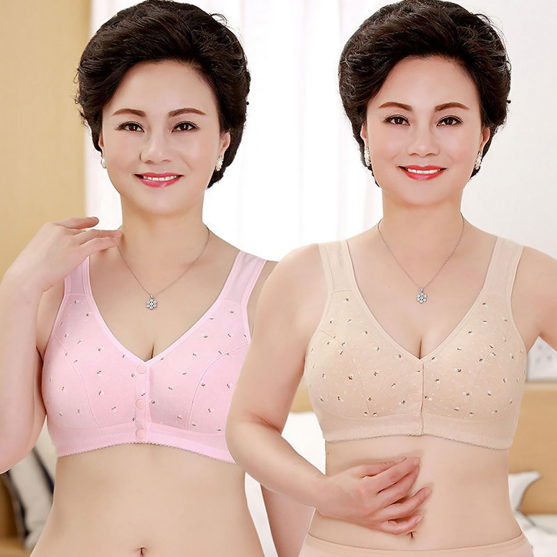 Women Comfortable Cotton Bra Gift For Mom Fashion Soft Bralette Underwear Stretch Plus Size Pink Nude Color Vest Brassiere