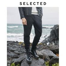 Select pantalon en Denim léger Stretch pour homme nouveau jean extensible noir noué à la cheville LAB
