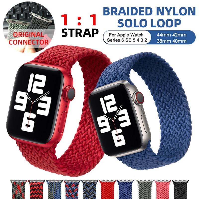 Original Nylon Elastic Solo Loop for Apple Watch 6 Se Strap 42mm 44mm for IWatch Serie 5 4 3 Belt Bracelet Braided Band 38 40mm
