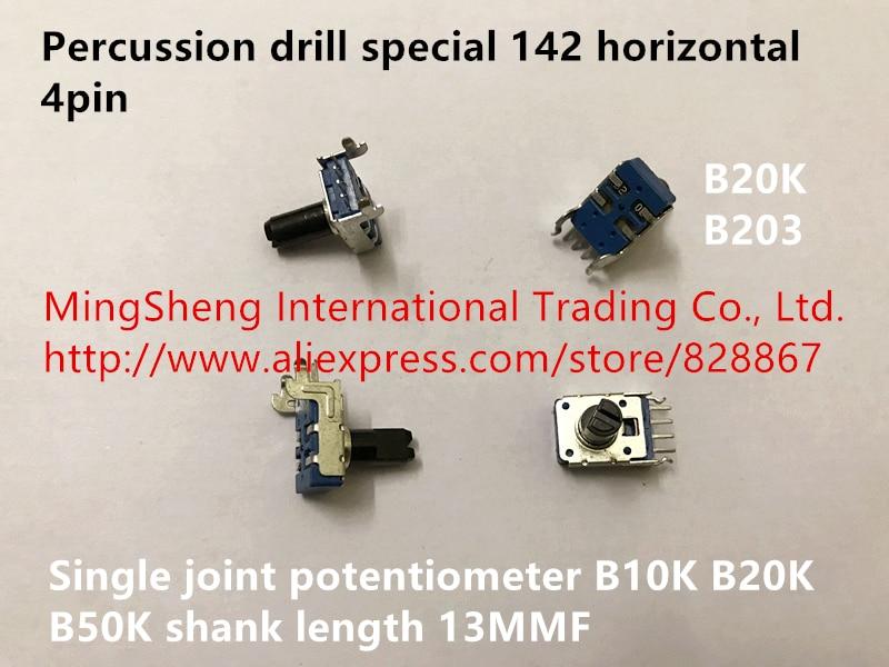 Оригинальная Новинка 100% перкуссионная дрель специальный 142 горизонтальный 4-контактный односекционный потенциометр B10K B20K B50K длина хвостов...