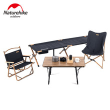 Camping Furniture Chair Table Wood-Grain Folding Outdoor Bed