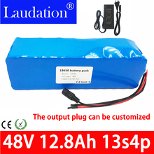 48v battery pack 13s4p 48V 12Ah electric bike battery  18650 battery pack With 2A charger built-in 15A BMS For electric bicycles цена и фото