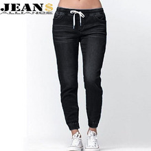Large size womens stretchy jeans super elastic waist band skinny tights pencil feet female plus