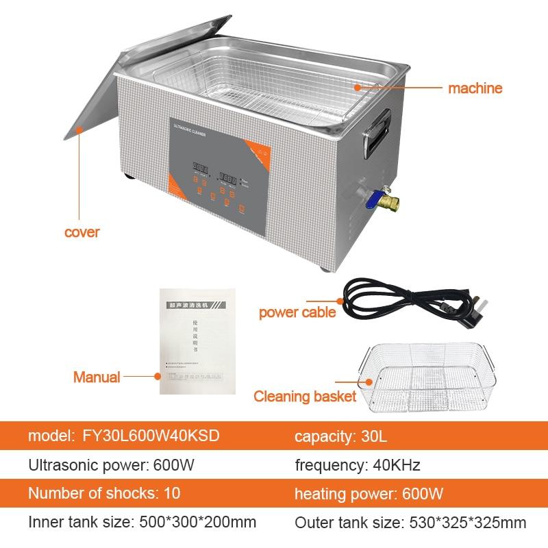 Fanying 30l 600w digital ultra sonic cleaner