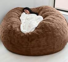 Bolsa de piel esponjosa gigante para relajarse, funda para asiento de suelo, sofá, tumbonas reclinables, PUF, envío directo