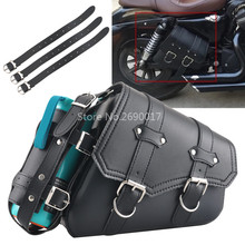 Universal Motorcycle side Solo Bag Saddle Bags Tool Storage Drink Holder For Harley Sportster XL 1200 883 Softails Chopper