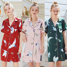 New Silk Pajamas Womens Sexy Sleepwear Home Clothes Women Winter Clothing