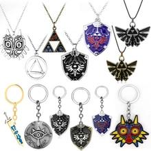 цена на Game Legend of Zelda Skyward Sword Necklaces Keychain Zelda no densetsu Weapon Shield Cosplay Anime Key Chains Souvenirs