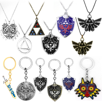 Game Legend of Zelda Skyward Sword Necklaces Keychain Zelda no densetsu Weapon Shield Cosplay Anime Key Chains Souvenirs image