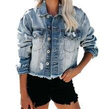 Женская джинсовая куртка повседневная короткая однобортная рваная