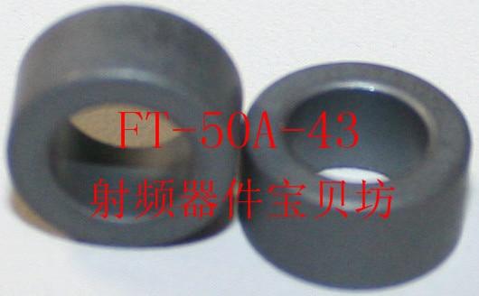 RF Ferrite Core: FT-50A-43