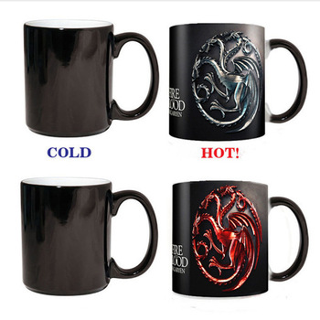 Game of Thrones Cup 1