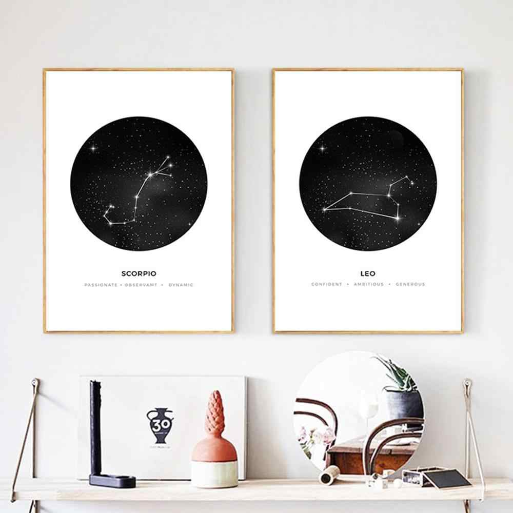 New Nordic Constellation Nursery Wall Art Canvas Painting Astrology Sign Black White Poster Print Decor Pictures For Living Room