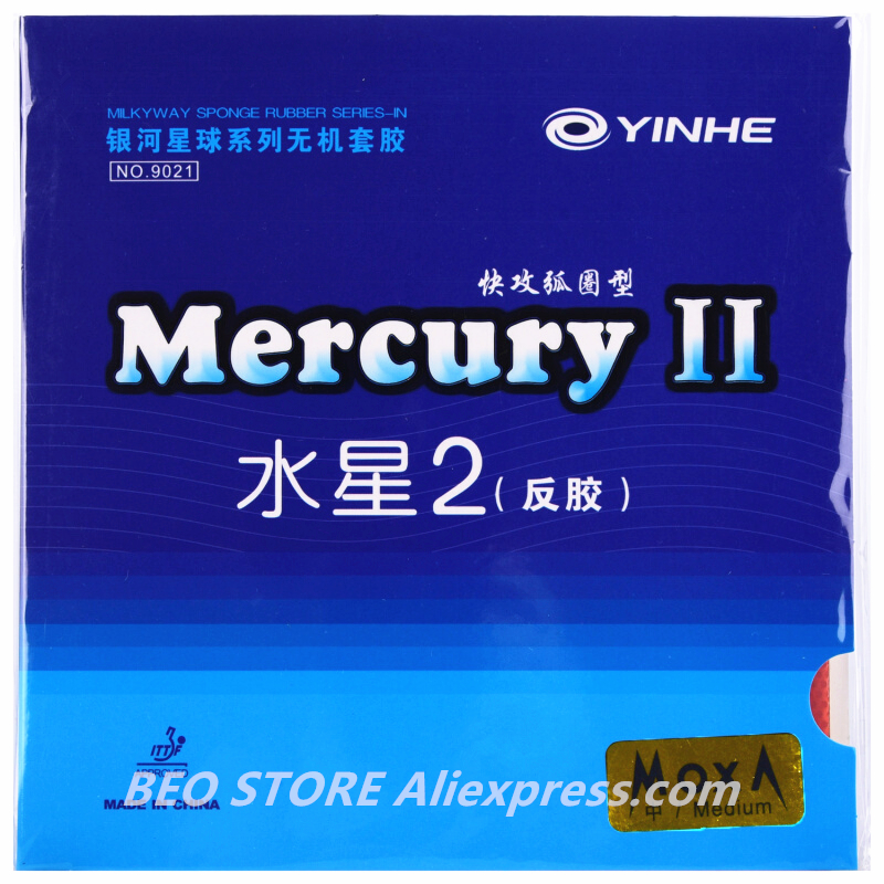 YINHE Mercury 2 Sticky Fast Attack Pips-in MERCURY Ll Table Tennis Rubber Ping Pong Sponge