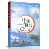 A Survey of China Foreigners Learn Chinese Textbook in chinese