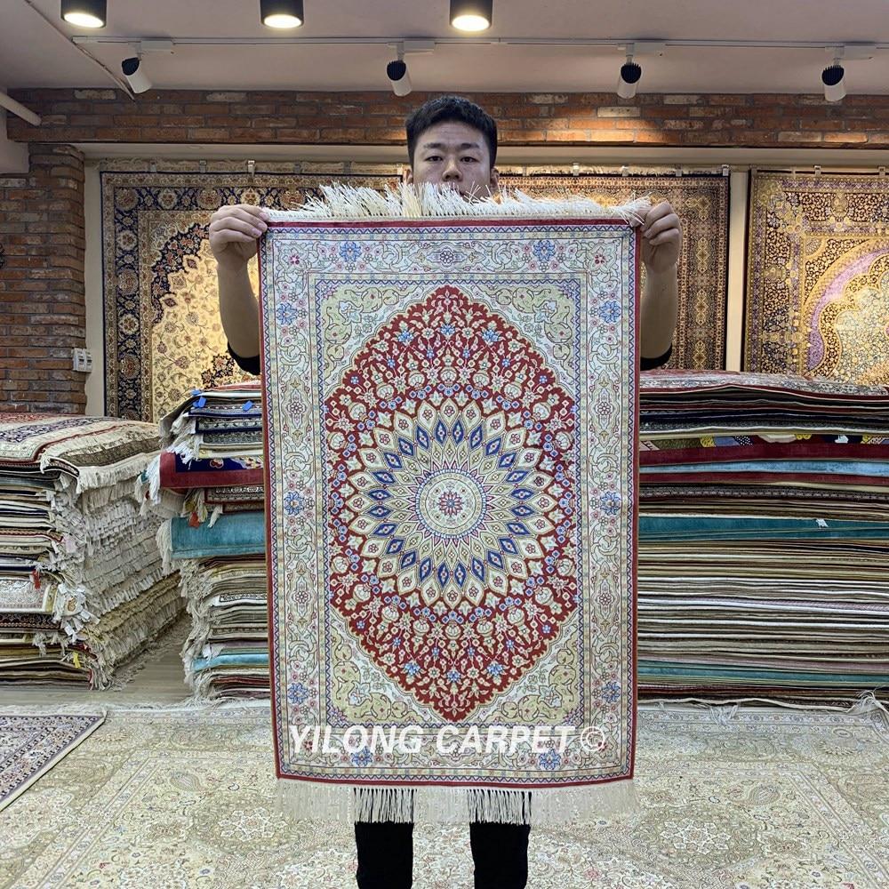 Persian Carpet Handmade Qum Silk