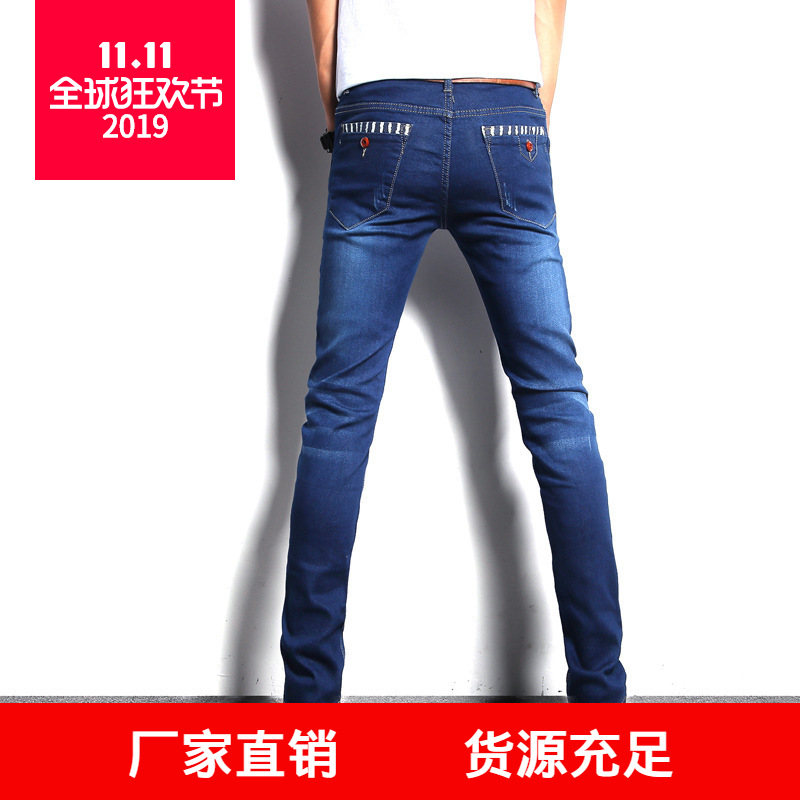 Spring And Autumn New Style Men Fashion Slim Fit Korean-style Cowboy Skinny Pants Youth Casual Simple Jeans