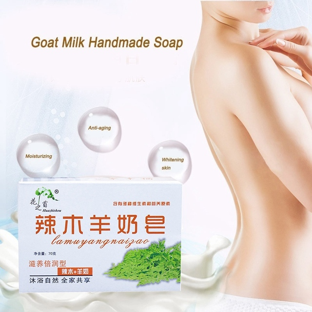 100% Goat Milk Soap Skin Whitening Collagen Moisturizing Anti Aging 60g 2019 New 1