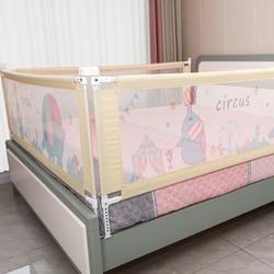 Детский защитный барьер для кроватей, ограждение для защиты детей, детская площадка, барьер, ограждение для детской деятельности, ограждени...