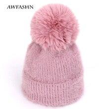Трендовая брендовая шапка enfant Angola, зимняя вязаная шапка, шапки для мальчиков и девочек, шерстяная шапка, шапочка с пуговицами и помпонами для малышей