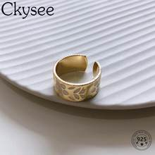 Ckysee 925 Sterling Silver Wide Rings Flower Gold Resin Printing Ring Opened Adjustable Rings For Woman Original Fine Jewelry(China)
