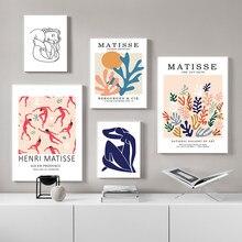 Henri Matisse abstrakcyjne plakaty i druki linia ciało kolorowe rośliny obraz ścienny na płótnie zdjęcia do salonu Home Decor