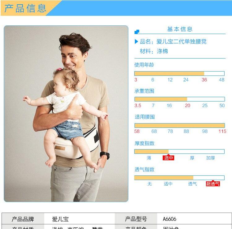 Portador de bebê cintura fezes walker portador