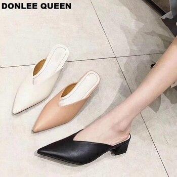 Women Slippers Female Low Heels Mule Shoes Women Slip On Outdoor Slides Pointed Toe Elegant Ladies Shoes Autumn Flip Flops Shoes