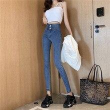 JUJULAND Skinny Mom Jeans Woman Low Waist Women Jeans Boyfriend Jeans For Women Denim Skinny Pencil Pants 9661 low rise bleach wash skinny jeans